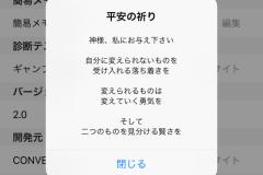 Simulator Screen Shot - iPhone 8 Plus - 2019-01-20 at 13.03.58